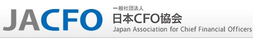 CFO.jp