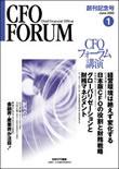 cfo_cover01