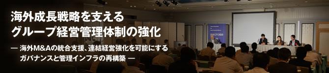 executive_20160308