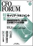 cfo_cover04