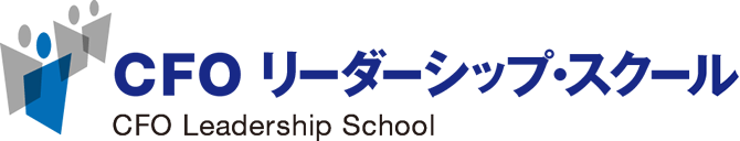 leadership_logo_h