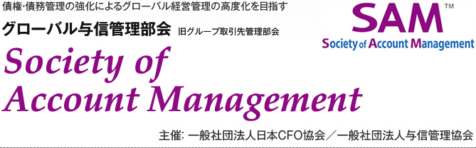 account_management_t_02