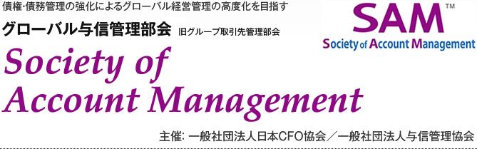 account_management_t_02