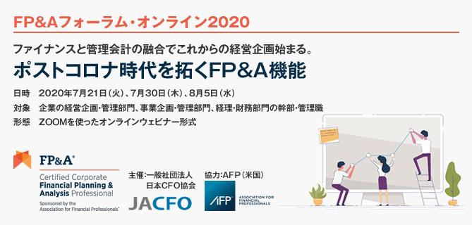 fp_and_a_forum_2020