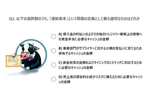 sample_02